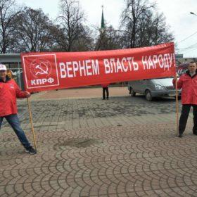 С Михаилом Ефимовым на митинге