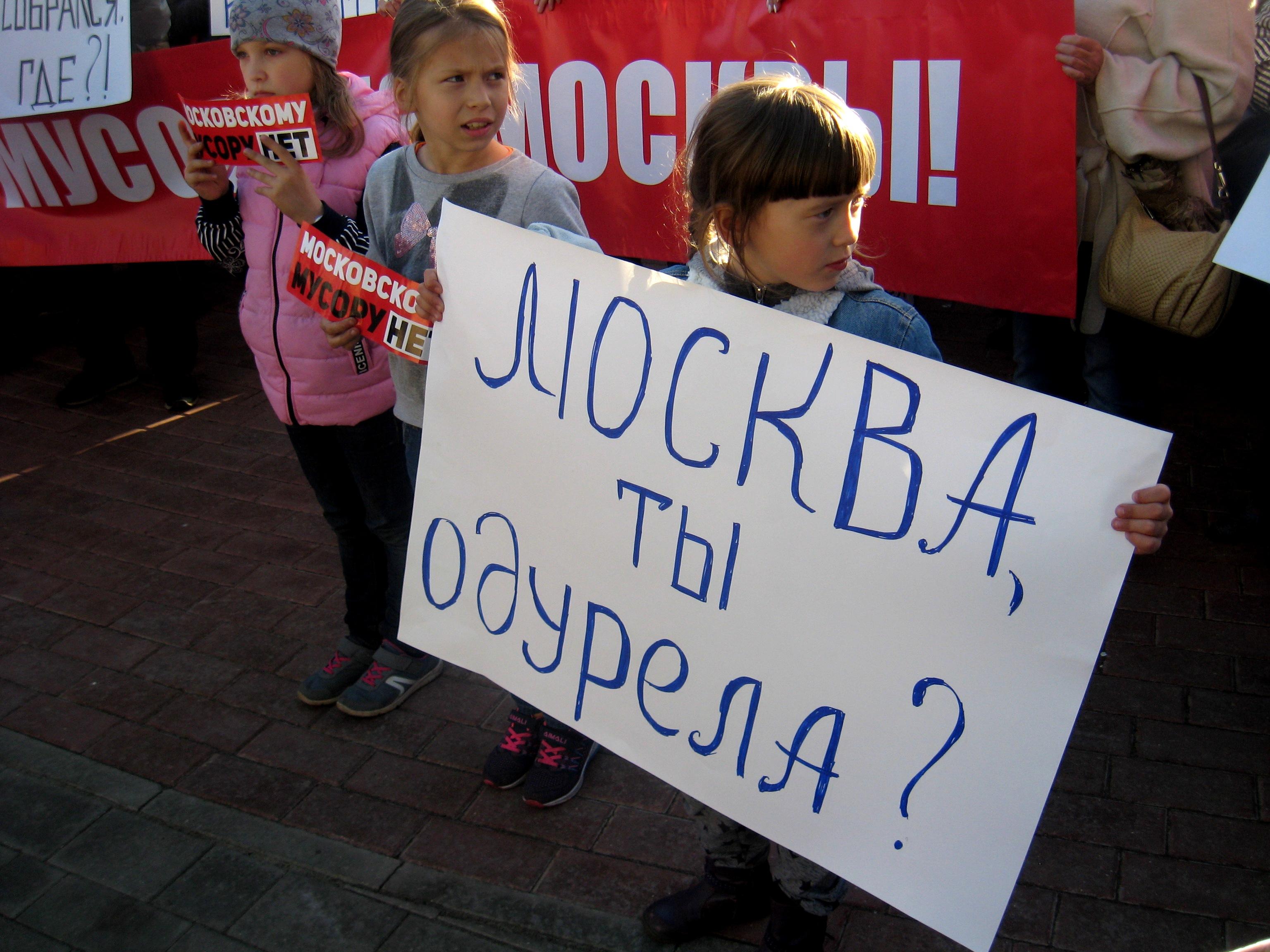 Видеоролик с митинга «Нет московскому мусору в Ярославле»