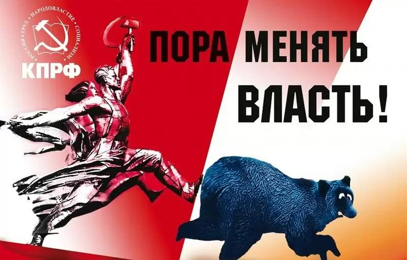 Рыбинские власти не согласовывают митинг против пенсионной реформы