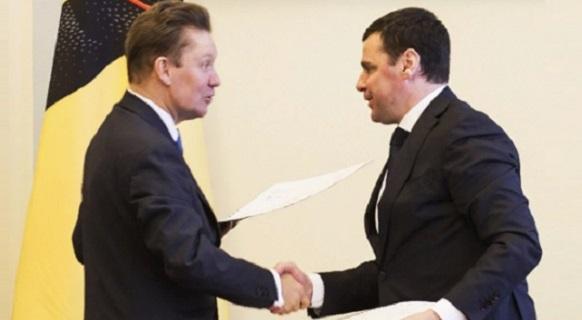 Задолженность области за газ свыше 8 миллиардов рублей