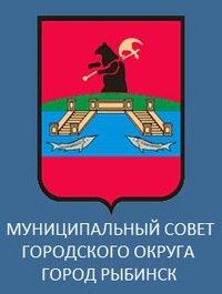 Муниципальный Совет