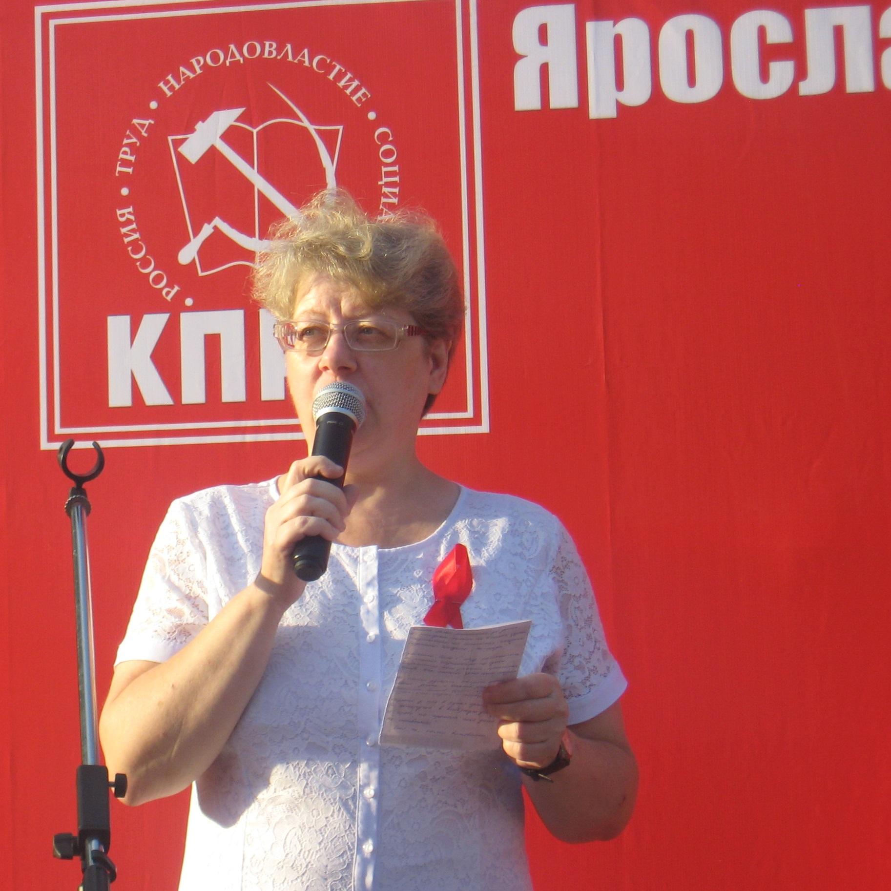 Стихотворение Арины Радзюкевич о пенсионной реформе