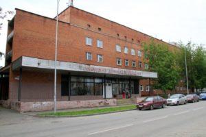 больница в Рыбинске