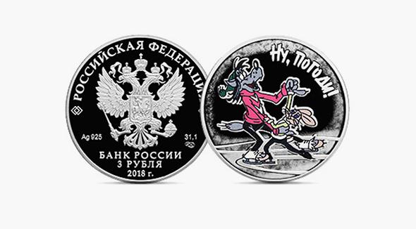 Обесценивающийся рубль сделают серебряным