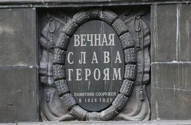Ярославский белогвардейский мятеж подают как народное восстание
