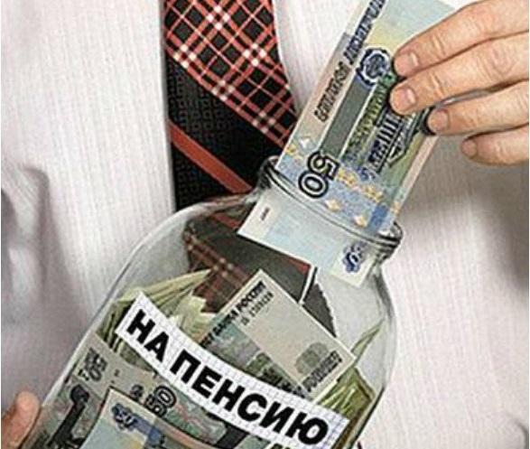 О потерях инвестиционного дохода при смене негосударственного пенсионного фонда будут предупреждать заранее