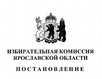 На «Первом Ярославском» не соблюдают областной закон