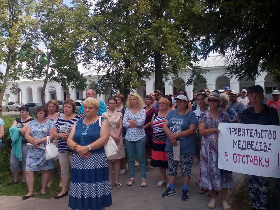 Пошехонье против пенсионного геноцида