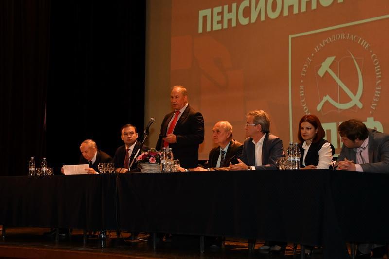 Москвичи первыми инициируют референдум против людоедской пенсионной реформы