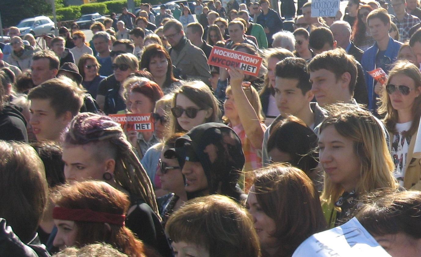 В Ярославле митинг разрешили, в Тутаеве предлагают перенести дату проведения