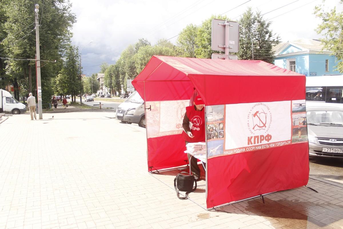 Ярославцы ставят подписи против поднятия пенсионного возраста