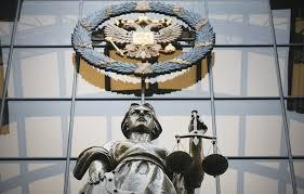 Иск о снятии с выборов ярославского коммуниста рассмотрит Верховный суд