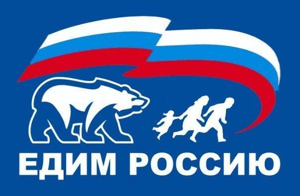 Хит-парад лжи «Единой России» (видео)