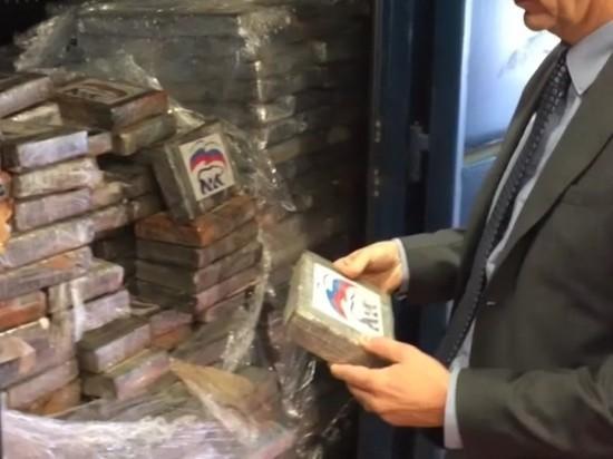 В Бельгии арестовали 2 тонны кокаина с логотипом «Единой России»