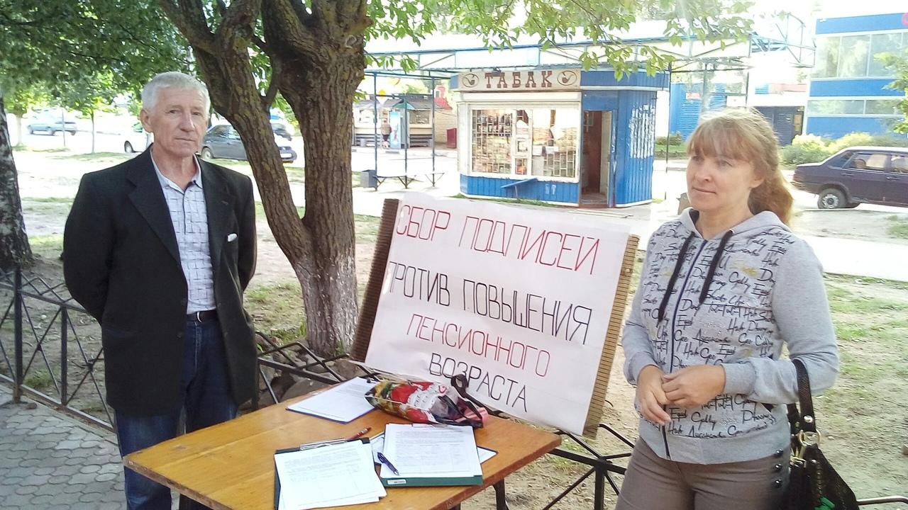 3100 подписей тутаевцев против повышения пенсионного возраста отправлены в Государственную думу России