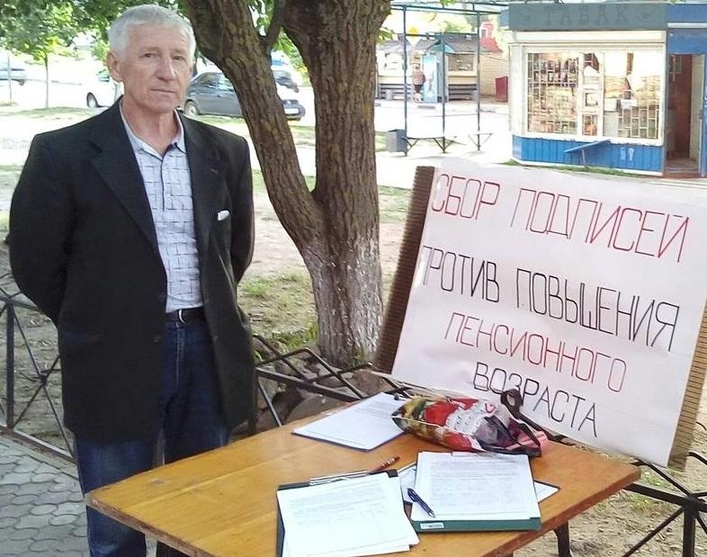 Кандидат от КПРФ Анатолий Клейменов. Десять лет с народом, десять лет за народ