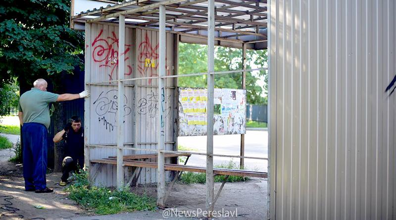 В Переславле демонтируют нестационарные торговые объекты