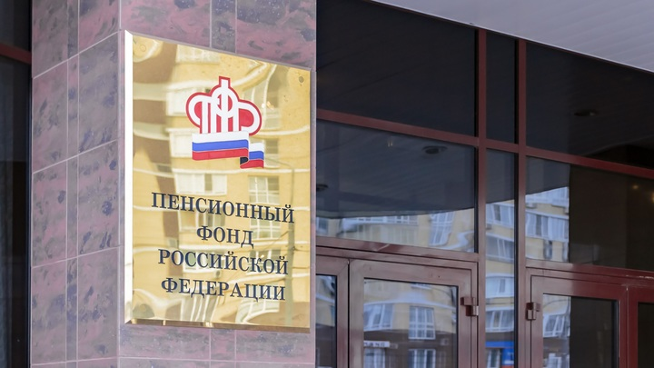 Сколько в России пенсионеров