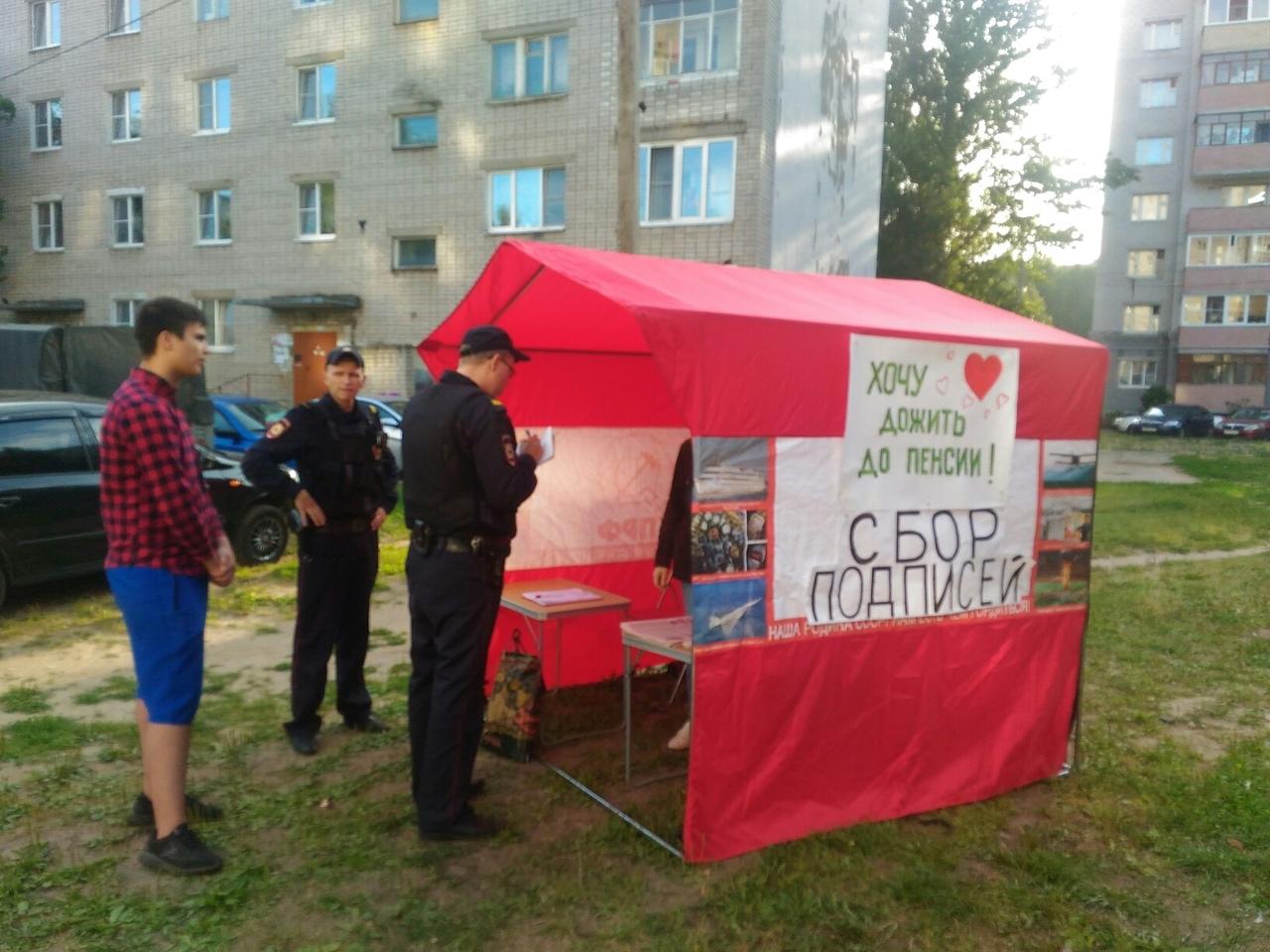 Неизвестные пытались помешать работе КПРФ с помощью полиции