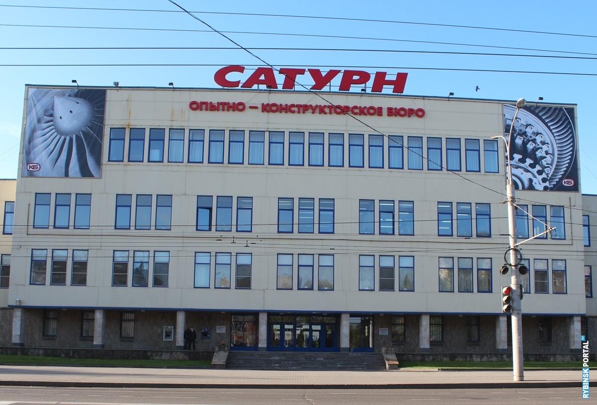 Сатурновцы не верят своему профсоюзу и массово выходят из него