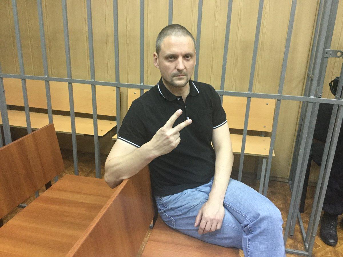 В Москве арестован Сергей Удальцов