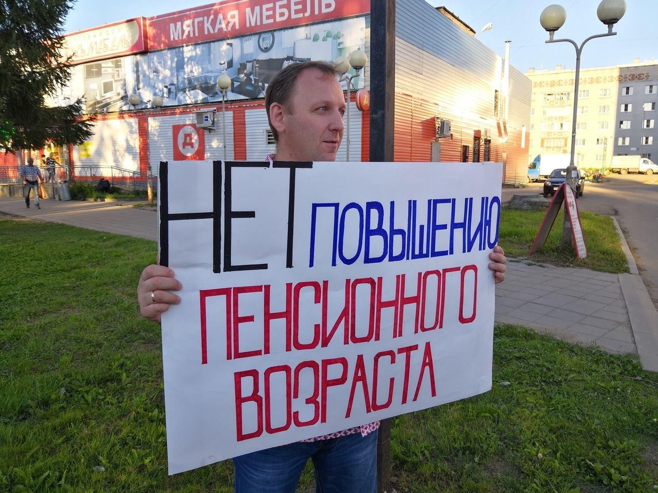 2 сентября Тутаев будет протестовать против повышения пенсионного возраста