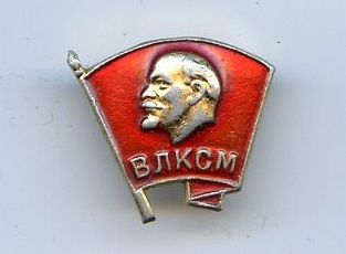 Письмо ярославских комсомольцев из 1968 года