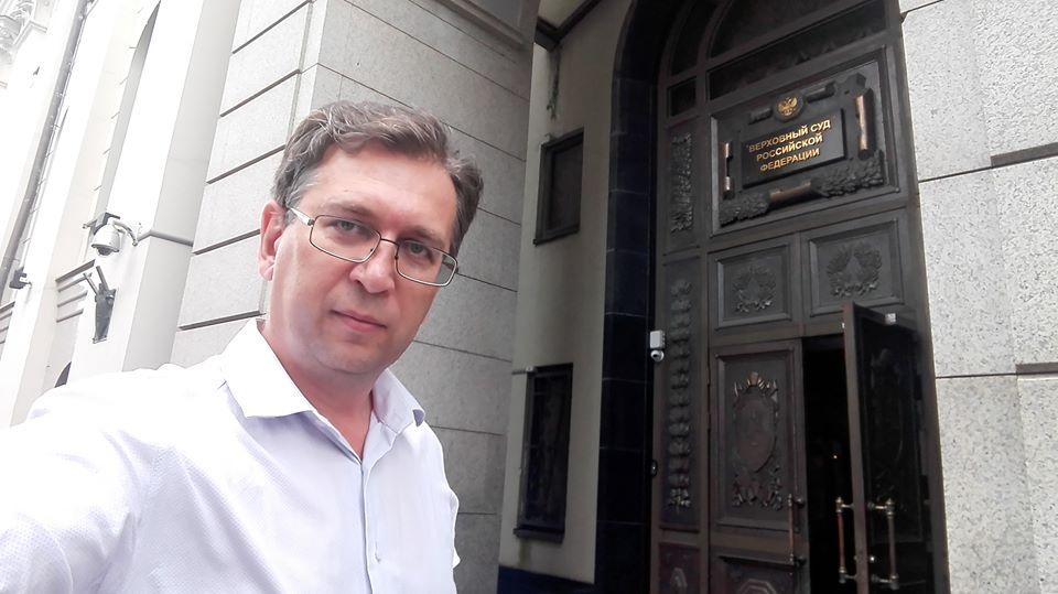Верховный суд РФ не удовлетворил апелляционную жалобу Коммунистов России