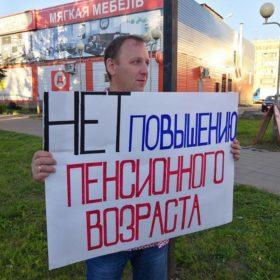 Алексей Шеповалов протестует в Тутаеве