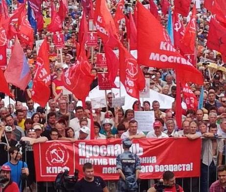 Ярославцы огорчили власть своей политической неблагонадежностью
