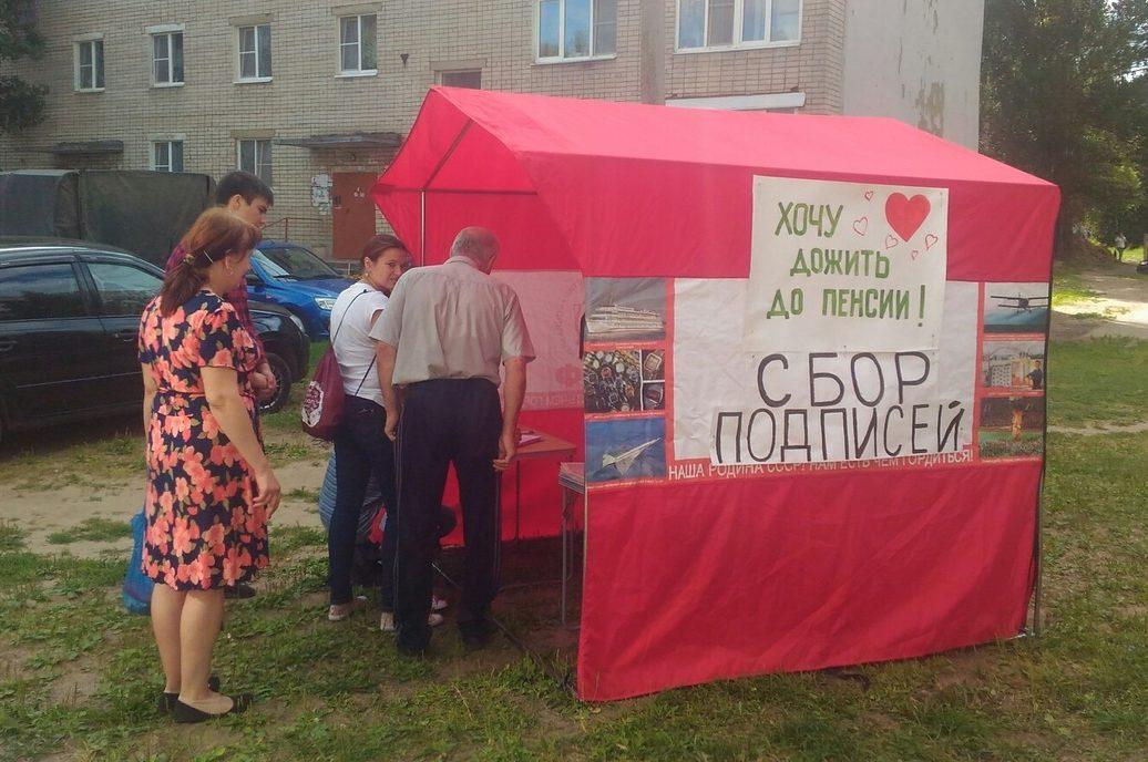 Выездные приёмные депутата Э.Я.Мардалиева продолжают работу