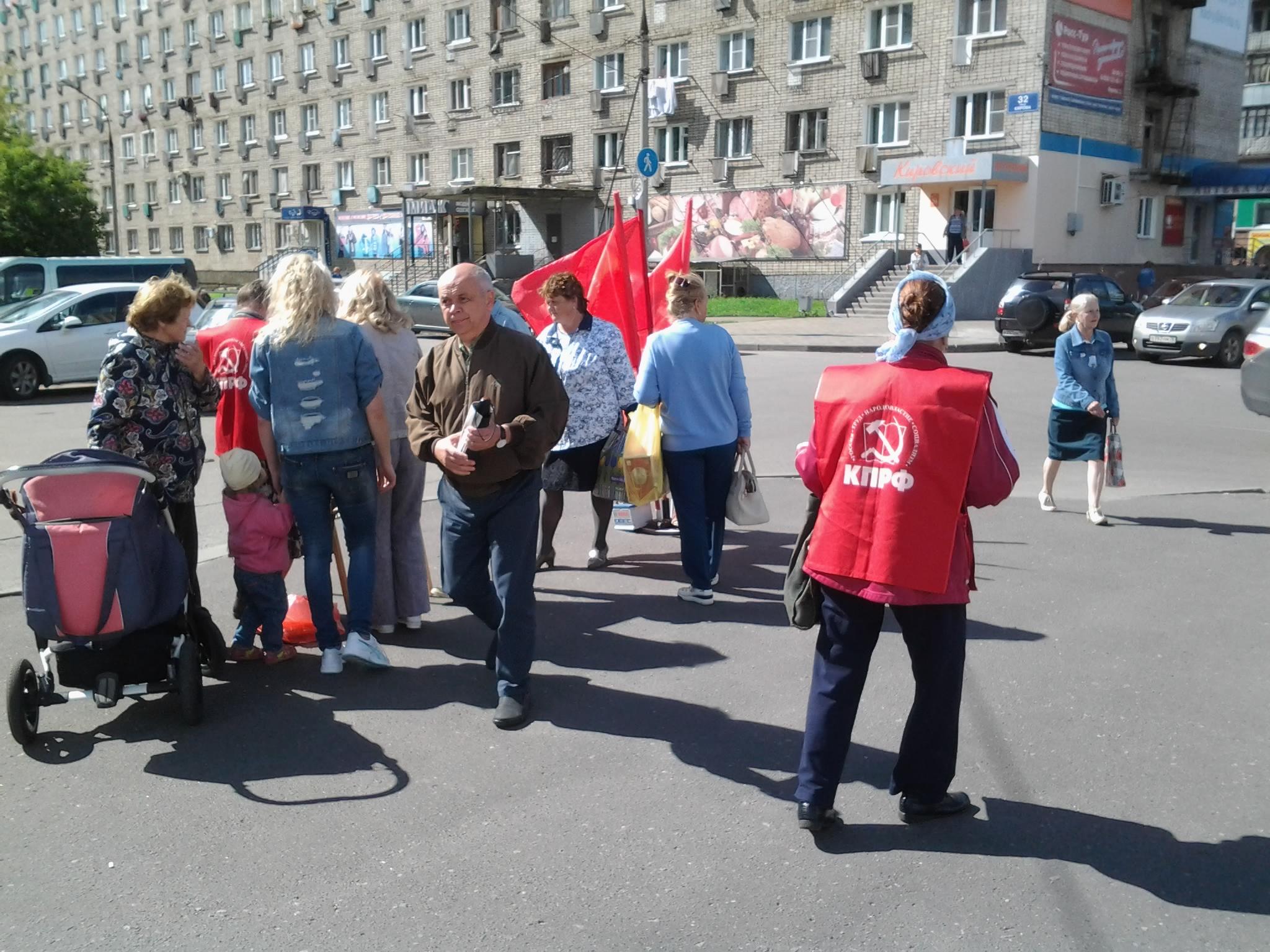 В Рыбинске прошел митинг у стелы Ленина
