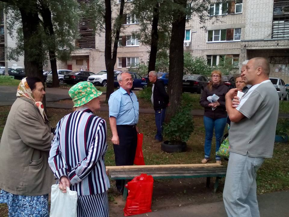 Ярославцы будут голосовать за КПРФ