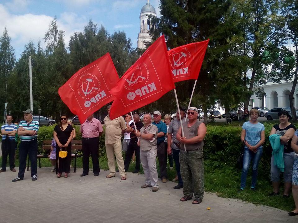 Резолюция  митинга  «Мы против повышения пенсионного возраста» в Пошехонье