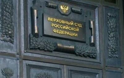 Партийный список ПАРНАС вычеркнут из избирательных бюллетеней