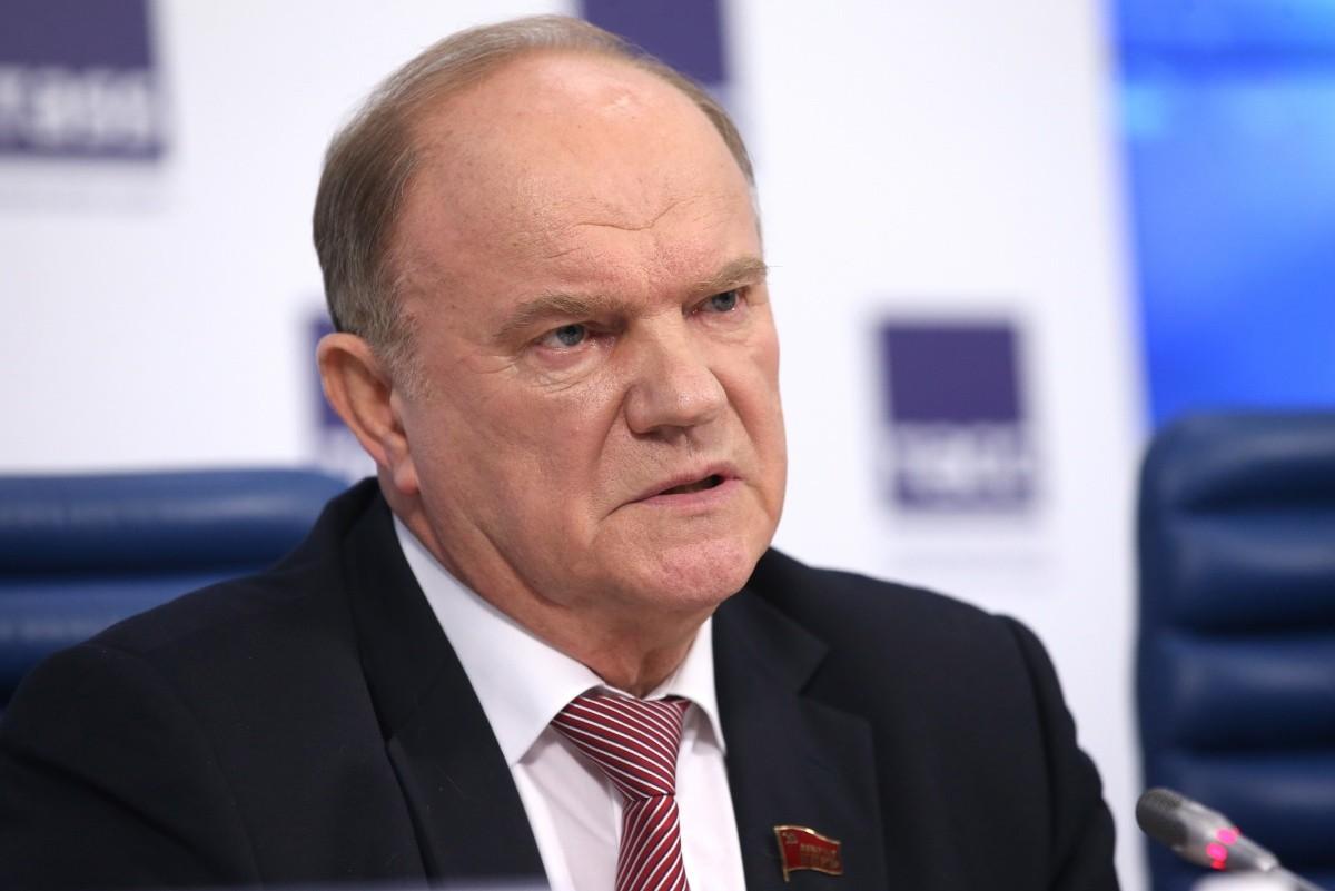 Геннадий Зюганов «За пенсионную реформу отвечать Путину!»