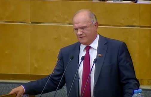 Г.А. Зюганов: «Мы предлагаем конструктивную программу развития страны»