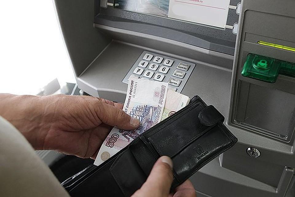 МРОТ поднимут всего на 117 рублей