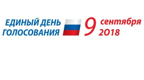 В Рыбинске на избирательных участках не дают информацию о кандидатах от КПРФ