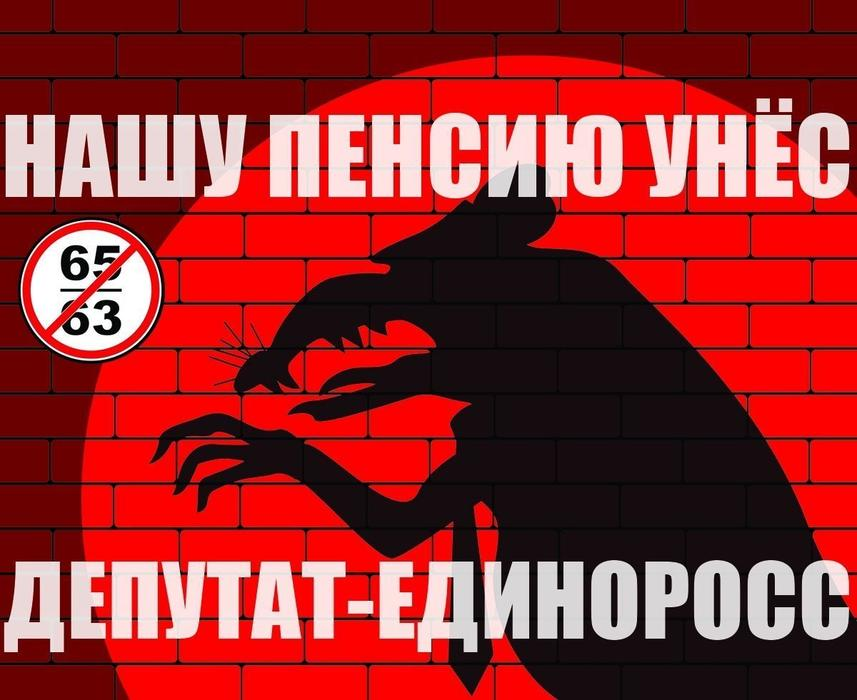 Михаил Михеев: «У партии власти совести нет, не было и не будет»
