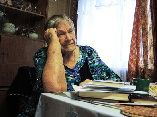 Госдума одобрила повышение пенсионного возраста для женщин до 60 лет