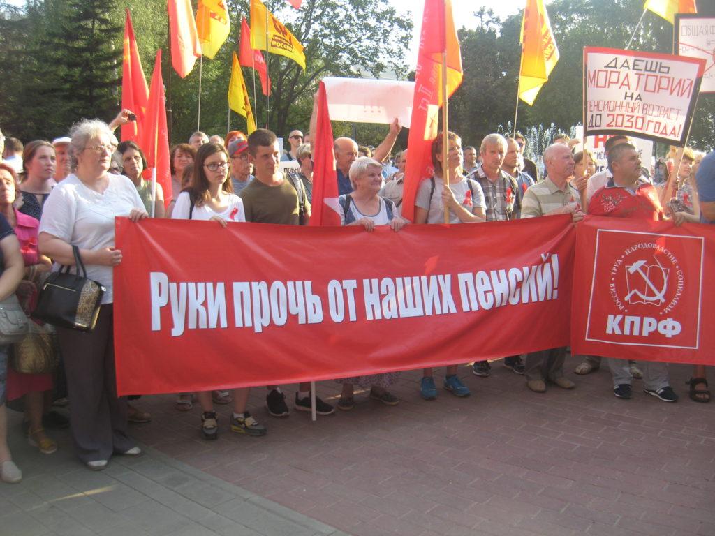 Путин не убедил: в Ярославле состоится второй митинг против повышения пенсионного возраста