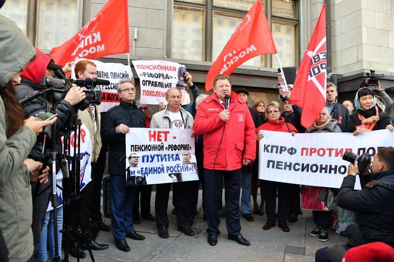Нет пенсионному геноциду!