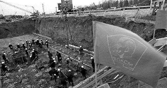 «СССР. Рабочий класс» — фотовыставка в Рыбинске