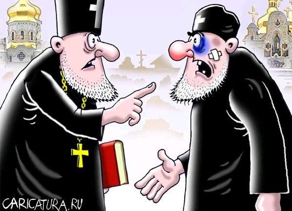 В споре об украинской автокефалии и Греческая, и Русская церкви показали себя верными служанками империалистов