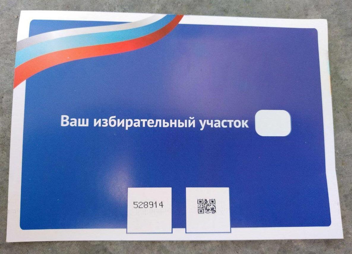 Еще раз о нарушениях закона на выборах в Ярославле