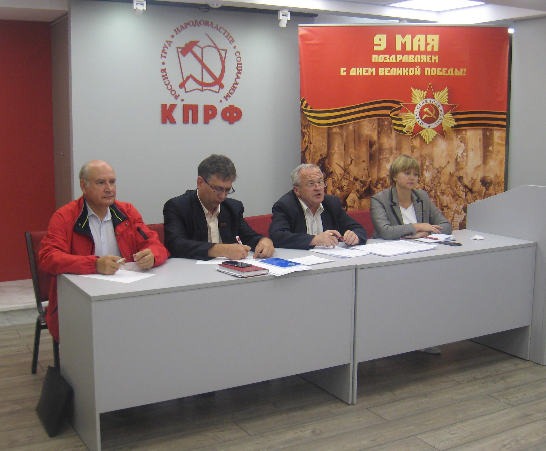 Состоялось заседание бюро Ярославского обкома КПРФ