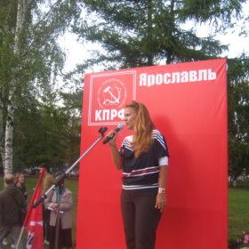 Светлана Апполонова