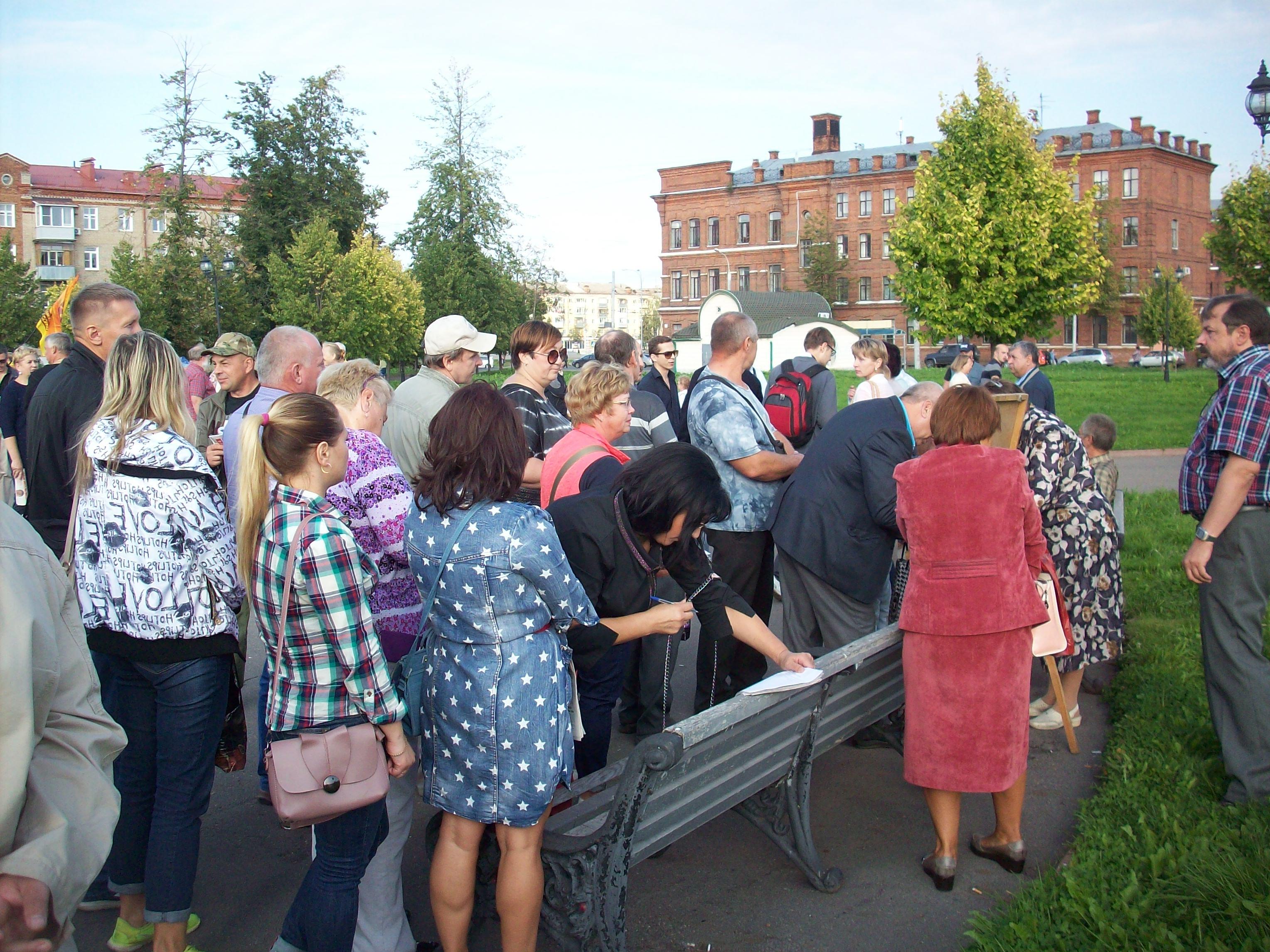 Пора переходить к новым формам борьбы… Митинг в Рыбинске