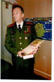 Е.П. Гусев и О.П. Отрошко.